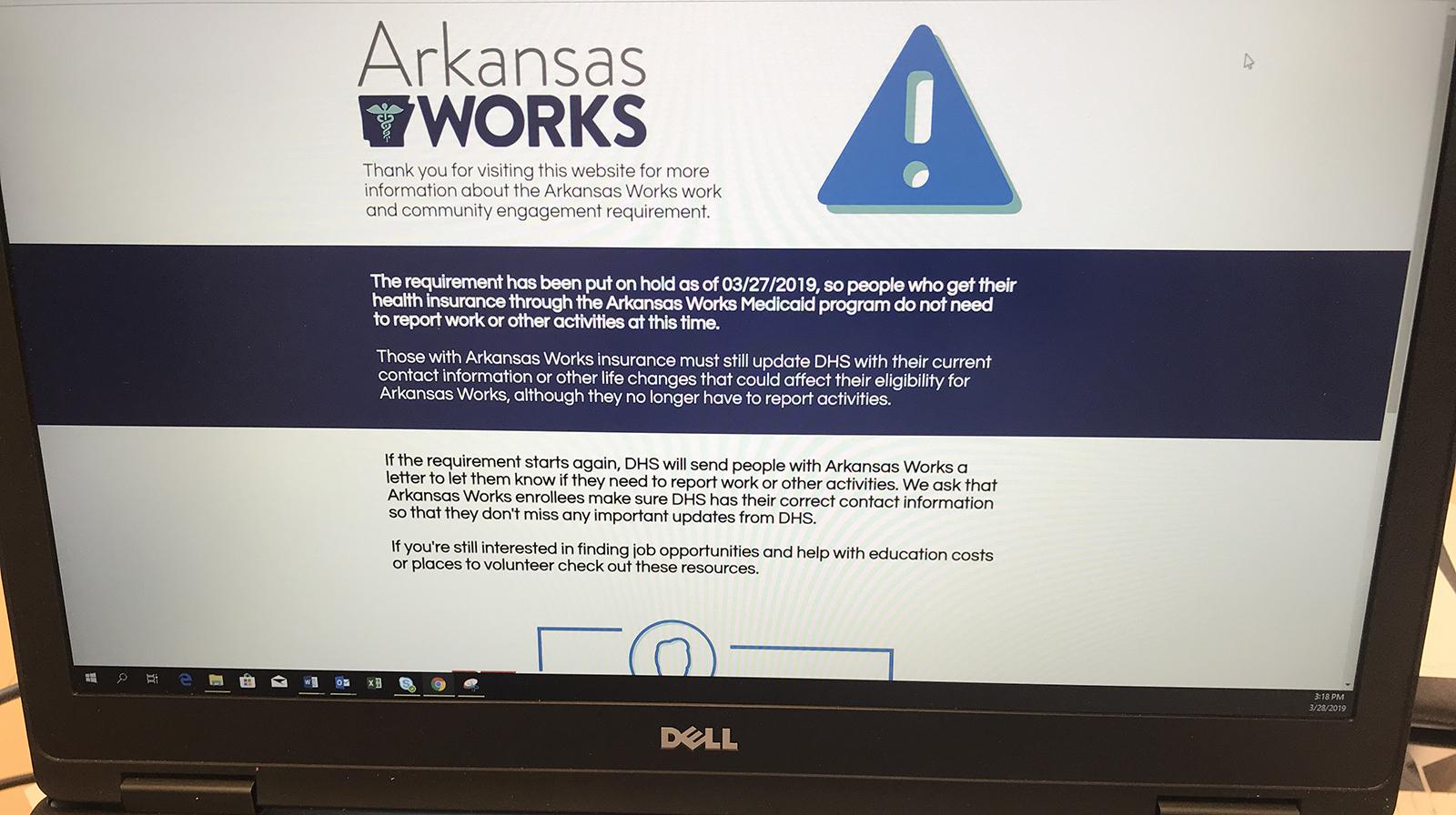 arkansas-works-site