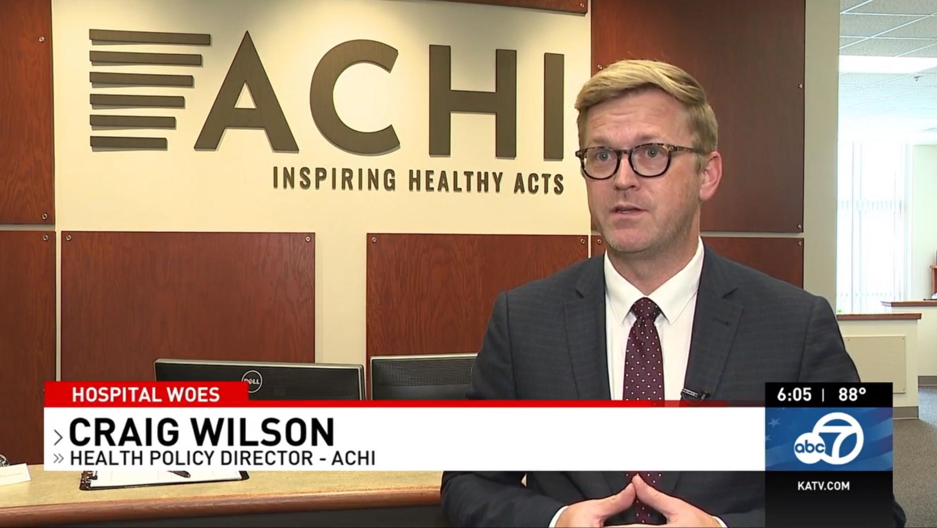 Craig Wilson on KATV